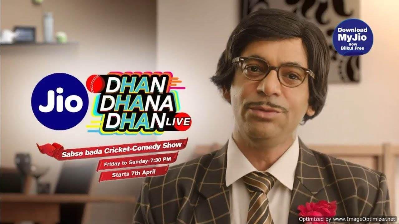 Jio Dhan Dhana Dhan 20th May 2018 watch online desirulez, Colors TV