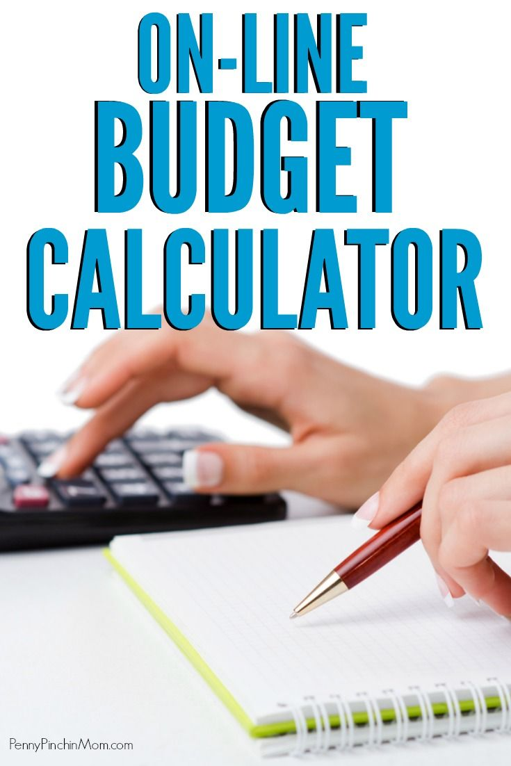 budgeting calculator