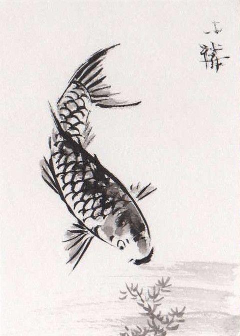 Lin li 39 s chinese art sumi e pinterest japanese for Chinese art koi fish