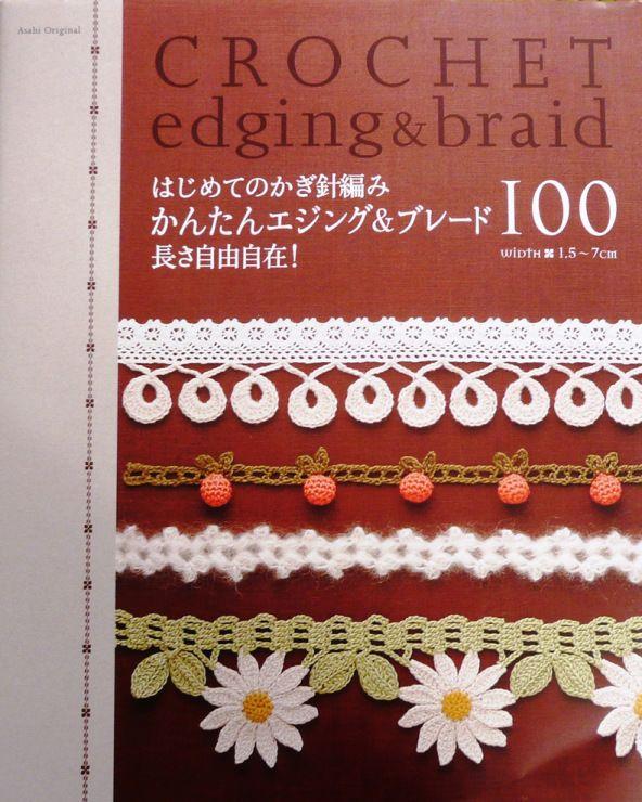 de férias e de artesanato natal ornamento idéias: | fazer artesanal, crochê, artesanato
