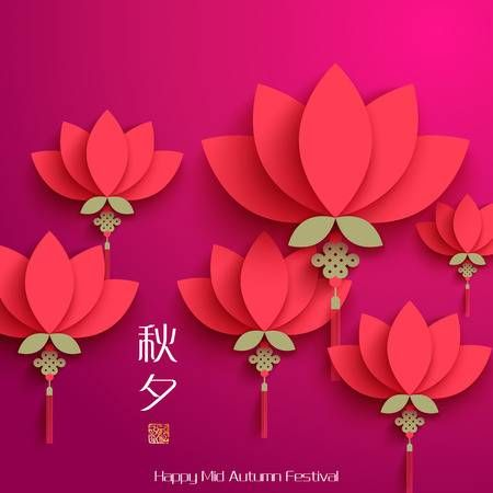 Stock Vector (With images) | Chinese new year decorations ...