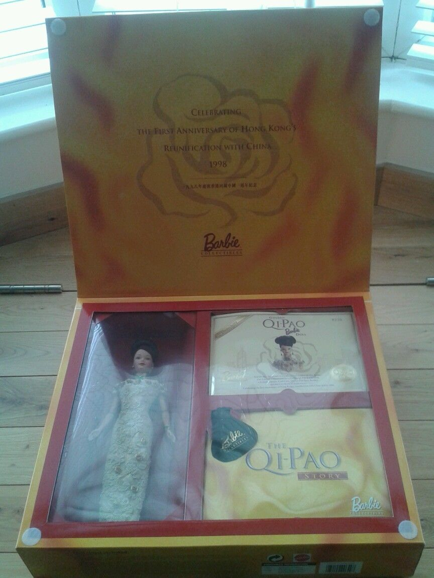 Hong Kong 1998 Anniversary Edition Golden Qi-Pao Barbie Doll RARE