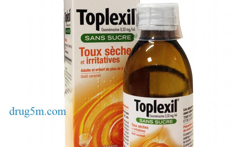 توبلكسيل Toplexil