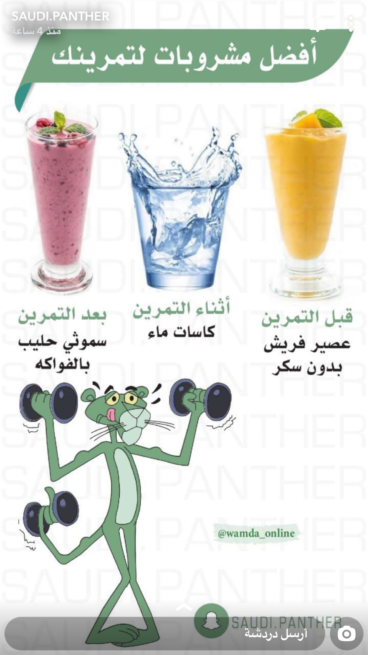 Pin By Mroomalm On عناية بانتر Fitness Workout For Women Health Advice Beauty Skin Care Routine