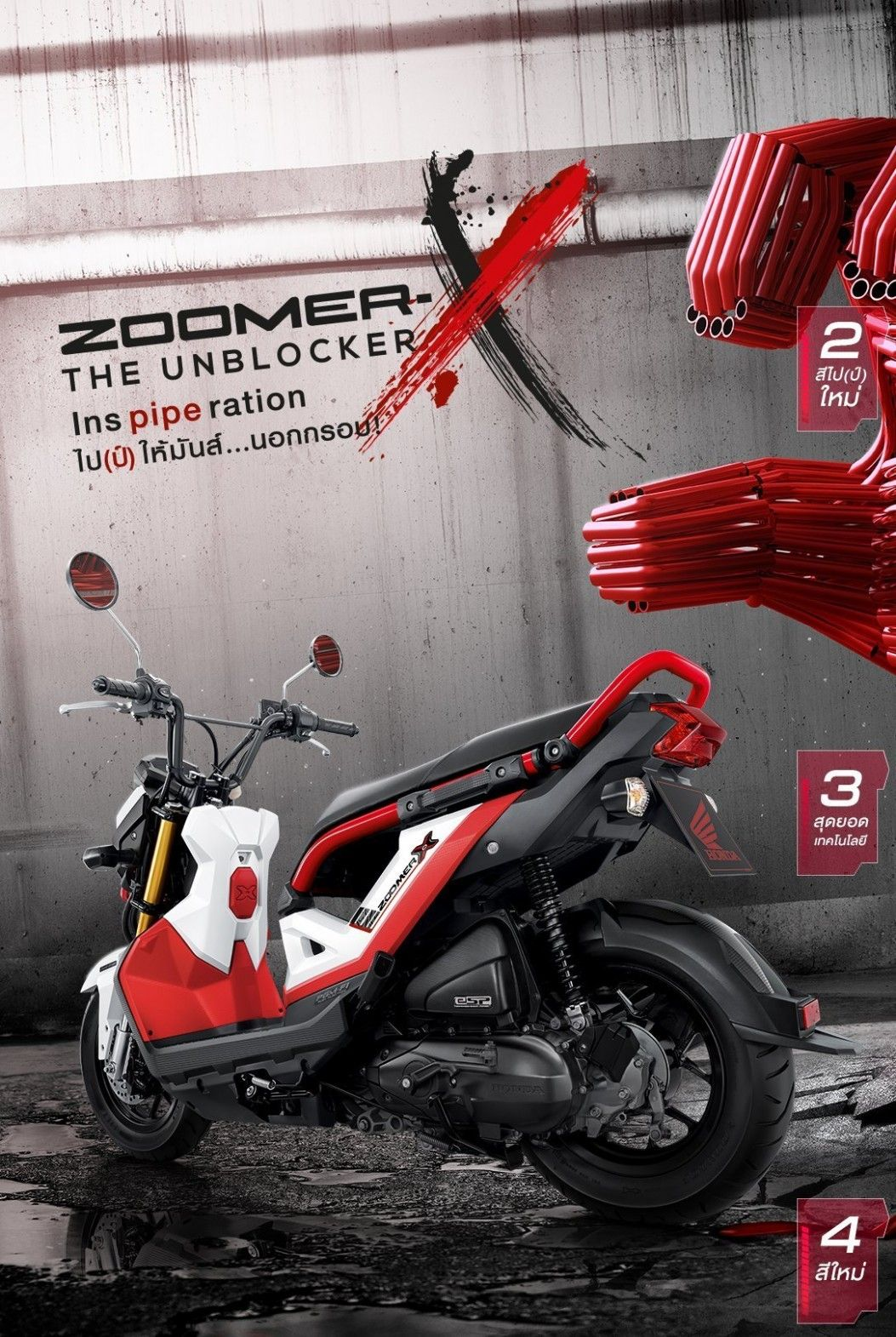 Honda Zoomer X 2020 Price Design And Review