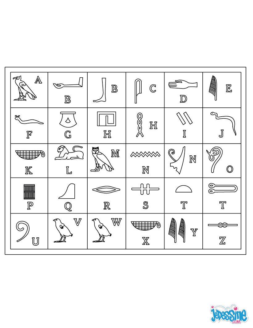 Peaceful image in hieroglyphics alphabet printable