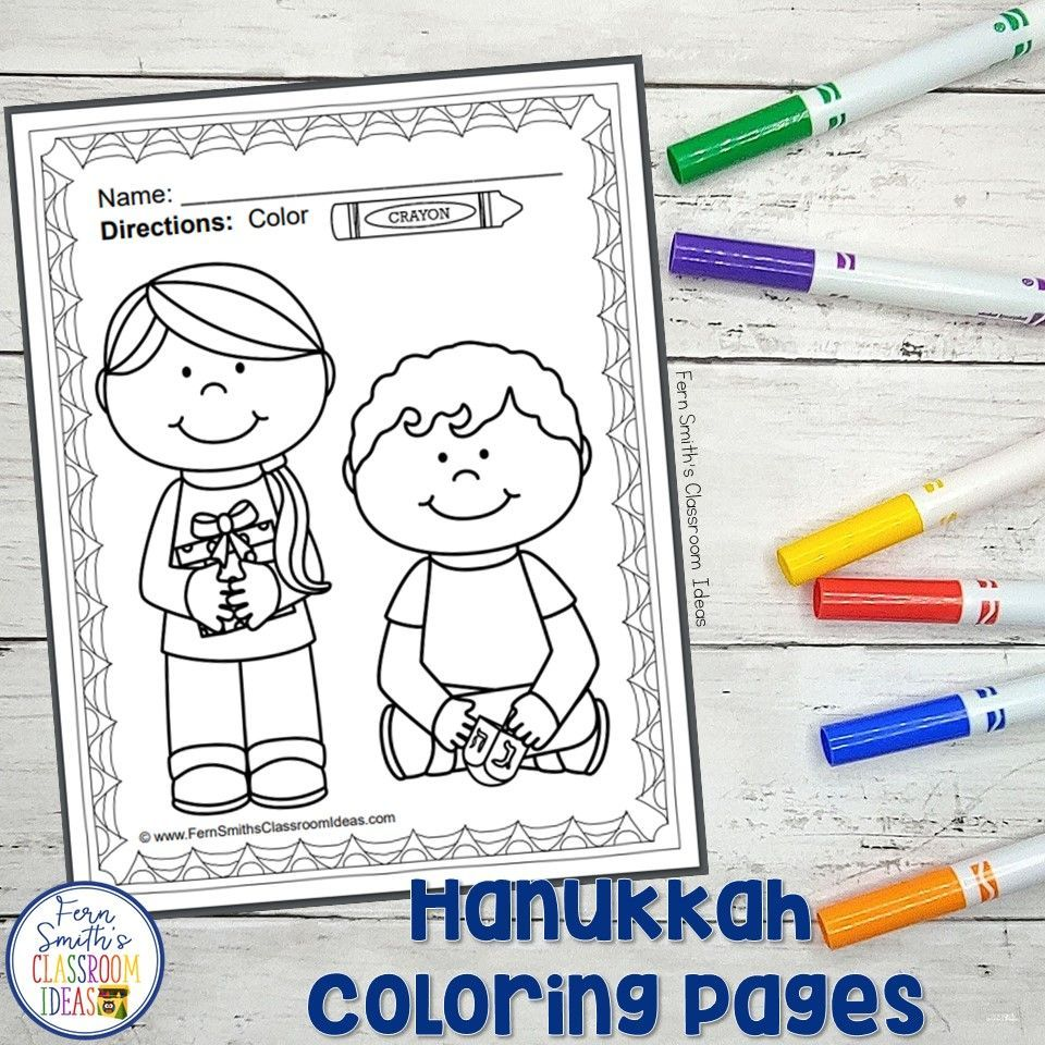 Coloring Pages 18 Pages of Hanukkah Coloring Book Fun in