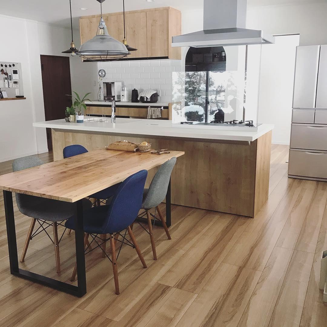 ダイニングテーブル インテリアザイン インテリア かなでもの テーブル アレスタ リビング キッチン キッチン