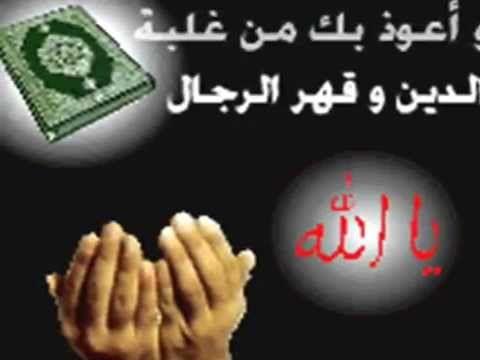 سورة الدخان بصوت مميز ورائع جدا Voice And Beautiful And Very Cool Surat Aldokan Quran