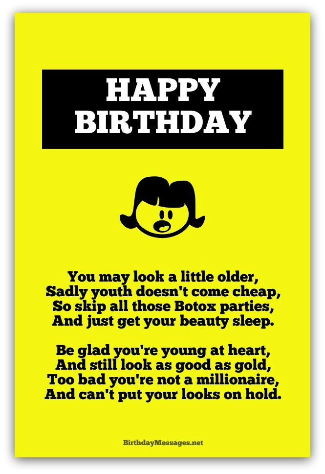 Funny Birthday Poems Funny Birthday Messages Birthday Poems 40th Birthday Funny Birthday Humor