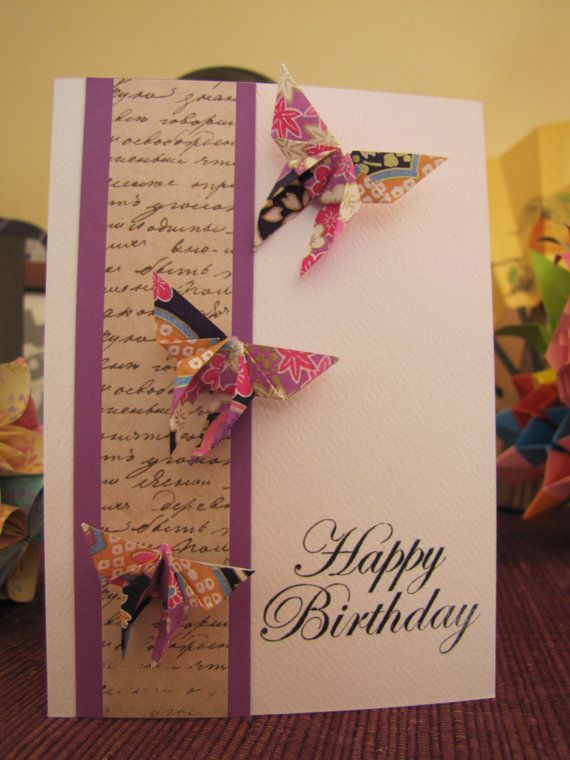 Origami Butterfly Birthday Card Purple By Chienowa On Etsy 500