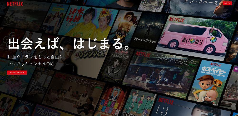 Best vpn for netflix japan unblock netflix japan and