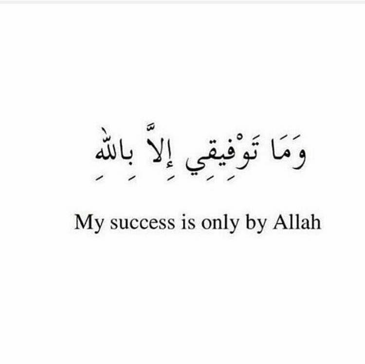 islamic inspirational poem and hadith Beautiful & inspirational islamic quran quotes / verses in english islamic prayer, islamic quotes, allah, hadith, quran, muslim, knowledge, advice, heaven.