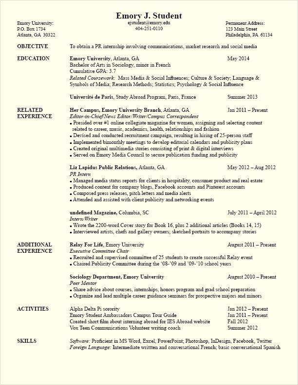 Academic Coursework Science Internships Internship Resume Resume Examples