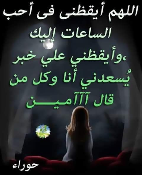 Pin By Wallaa Abbas On Arabic Typing Poster Movie Posters Movies