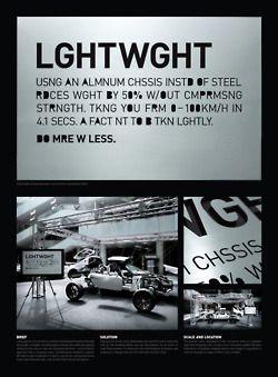 Lotus: lightweight by McCann UK.
