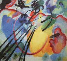 Wassily Kandinsky. Improvisation 26 (Rowing), 1912
