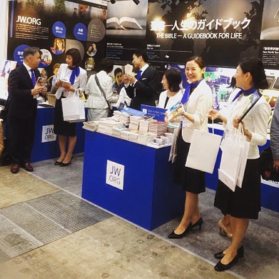 JW booth at a book fair in Japan  Photo shared by @manaha22 | jw org