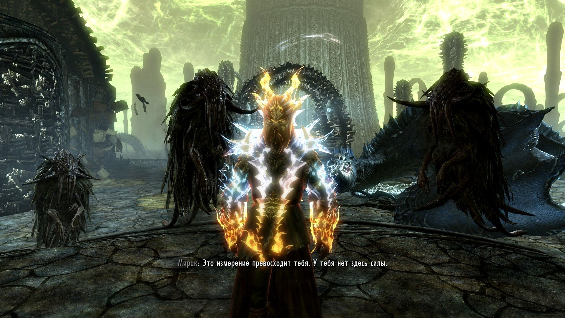 Скачать the elder scrolls v skyrim legendary edition через торрент.