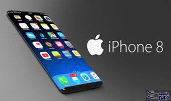 آبل الأميركية تكشف عن أسعار هواتف آيفون الجديدة كشفت شركة آبل الأميركية الثلاثاء عن هواتفها الجديدة آيفون Iphone Iphone 8 Specifications Iphone Leak