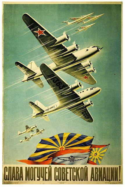 Glory To The Mighty Soviet Aviation Bombs Away War Is