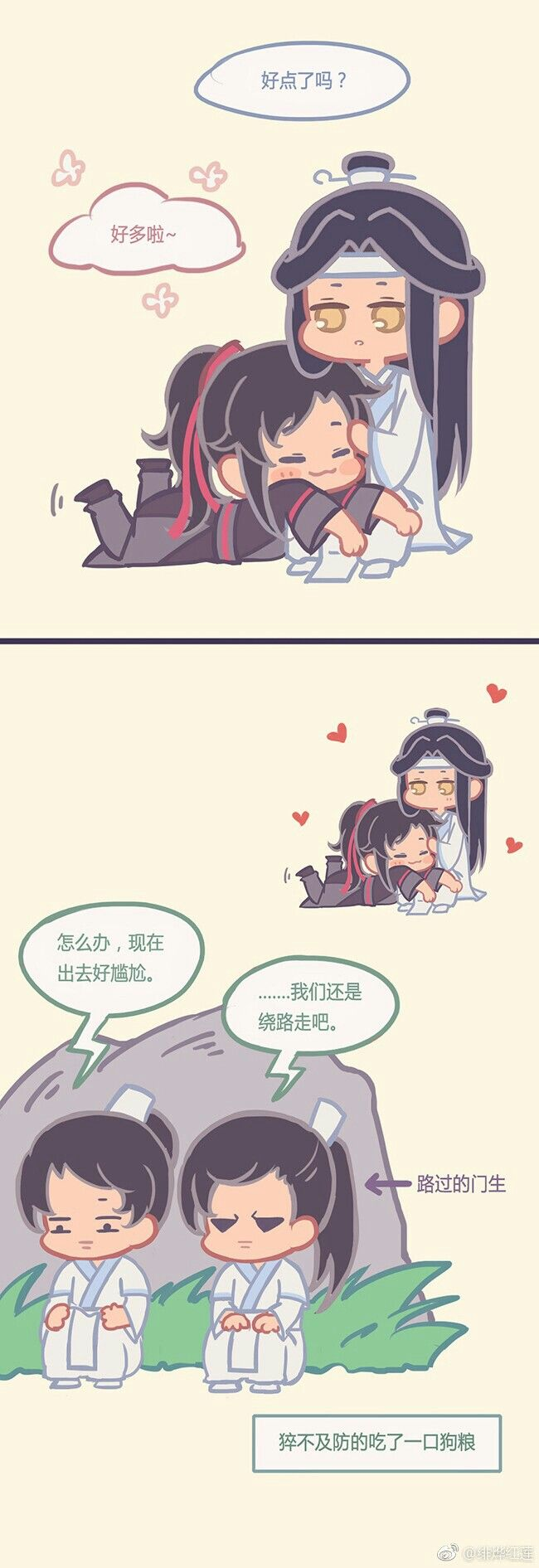 List Of Pinterest X Wuxian Pictures Pinterest X Wuxian Ideas