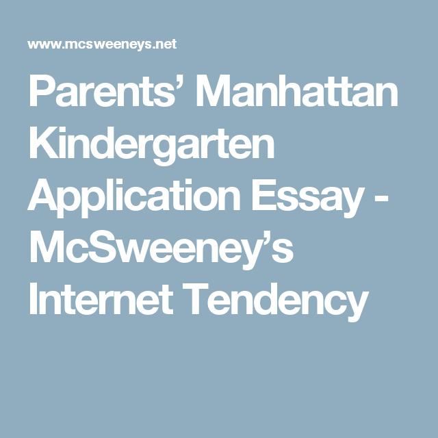 Georgetown application essays kindergarten