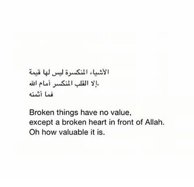 Pin By Rusaina Nurgies On Arabic Quotes Islamic Quotes Muslim Quotes Islamic Quotes Quran