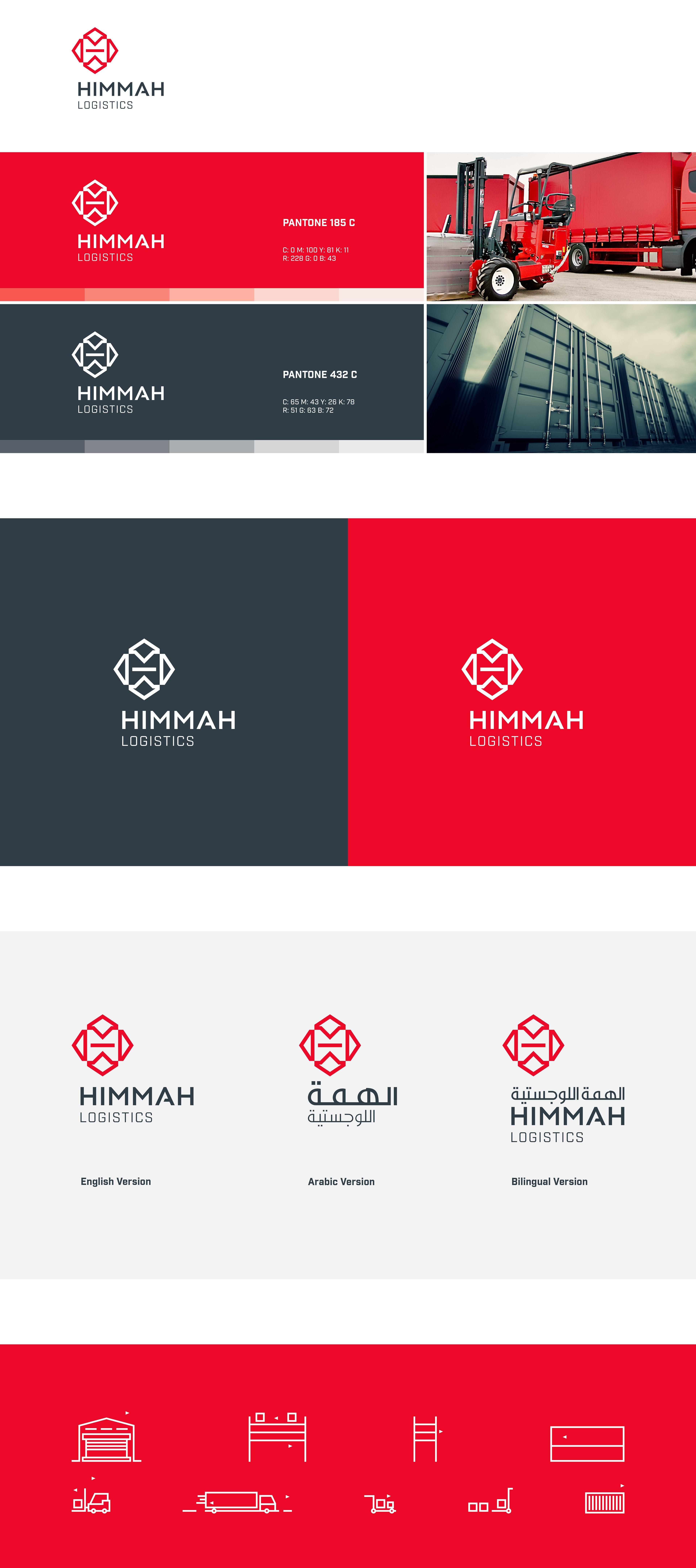 Himmah Logistics Is A Provider Of Supply Chain Solutions Including The Development Of Storage Facilitie Logo Presentation Brand Identity Design Logistics Logo