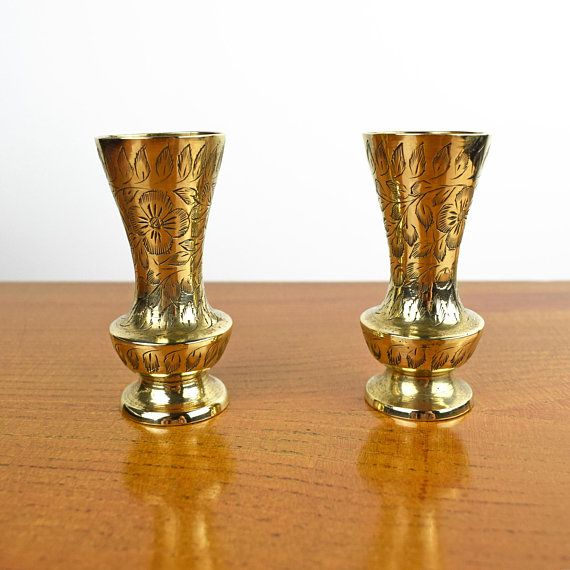 Two Small Vintage Brass Vases Pair Of Mini Vases Etched Surface