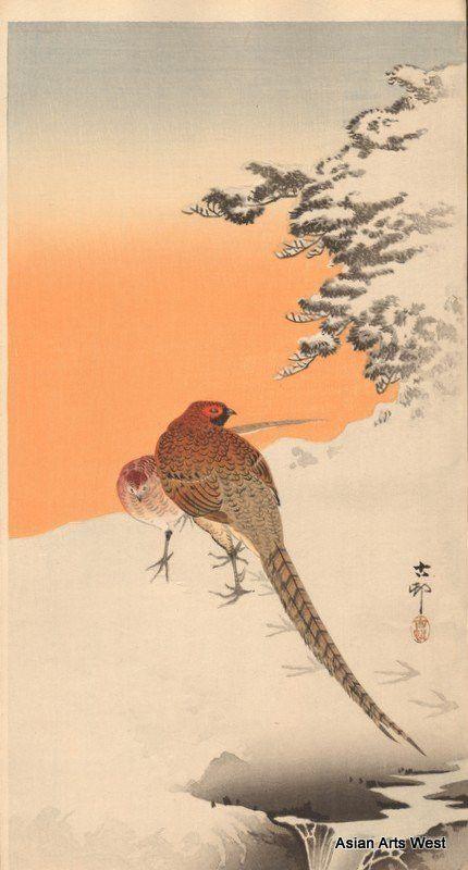Golden Pheasant in The Snow Japanese Art Print Fine Art Reproduction