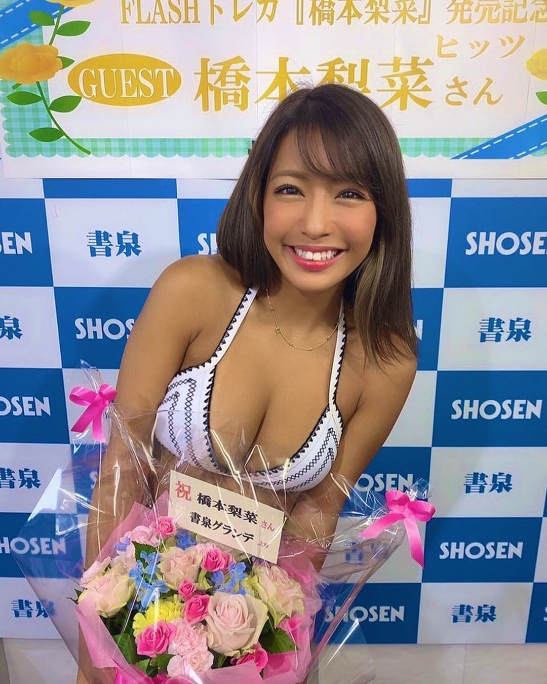 梨菜 トレカ 橋本