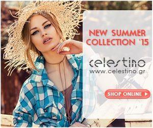 764d1aa21e0 E-Deals & More: CELESTINO - To Celestino.gr είναι το ηλεκτρονικό ...