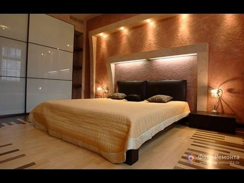 Bildergebnis für indirekte beleuchtung schräge Architektur - schlafzimmer mit schrge