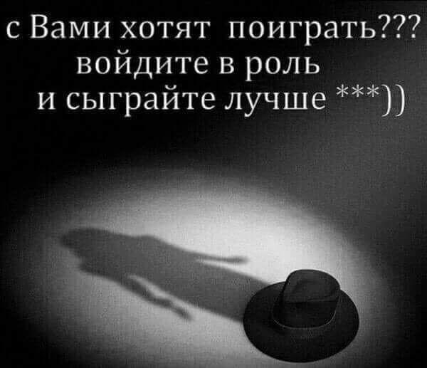 Фразы для ночных клубов ночной клуб город ярославль