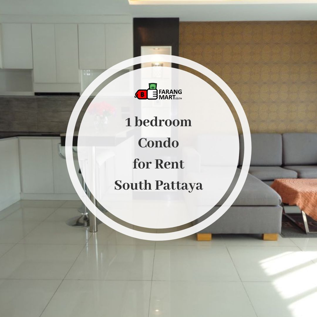 1 bedroom condo for rent in south Pattaya www FarangMart co th
