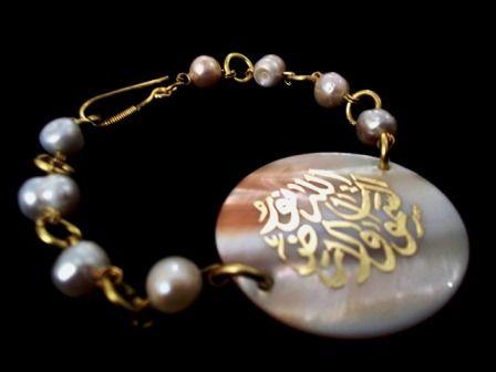 bracelet of copper  & shell