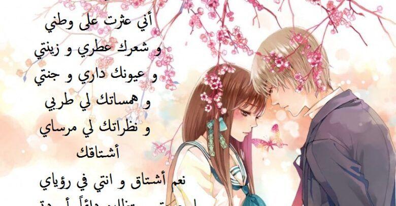 شعر شعبي عراقي حب وغزل وروائع عراقية رومانسية In 2021 Art Anime