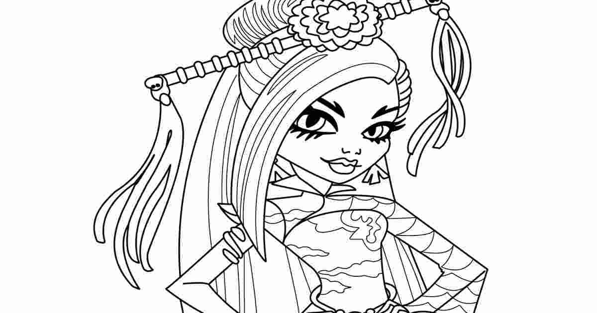 Monster High Coloring Pages Jinafire Long Makeup The Main Monster High Products Are Playscal Monster Coloring Pages Coloring Pages Dinosaur Coloring Pages