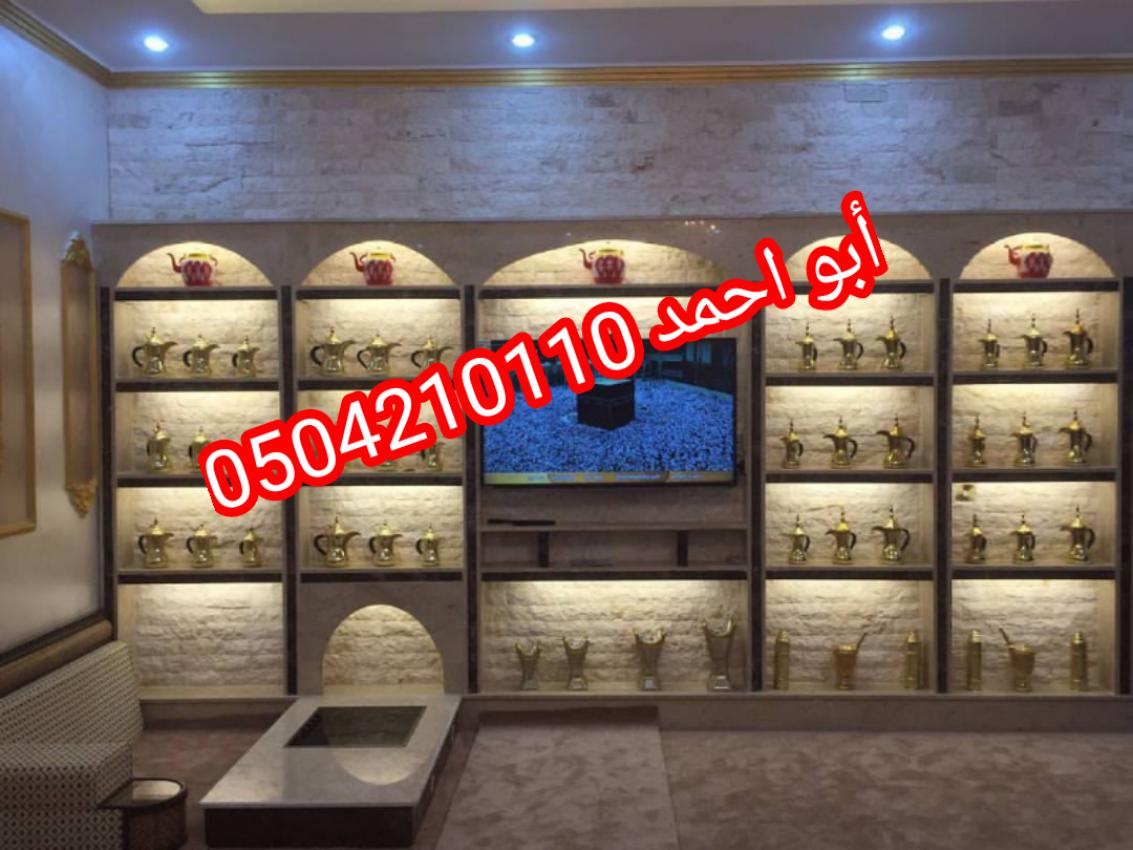 ديكورات مشبات الرياض In 2021 Home Decor Decor Fireplace
