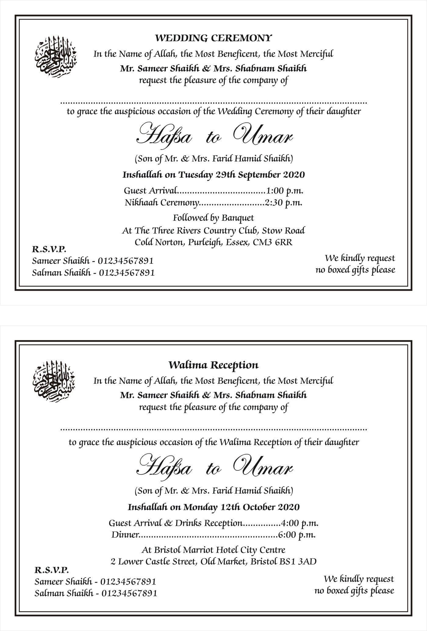 Pin On Traditional Muslim Wedding Card Wordings