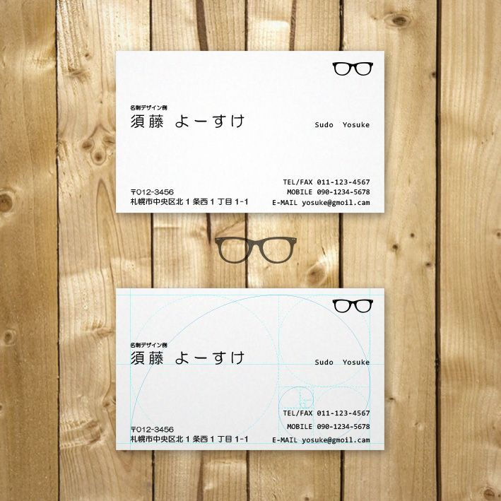 business card template using the golden ratio feel free to
