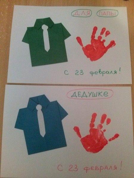 Открытка папе своими руками от дочки к 23 февраля