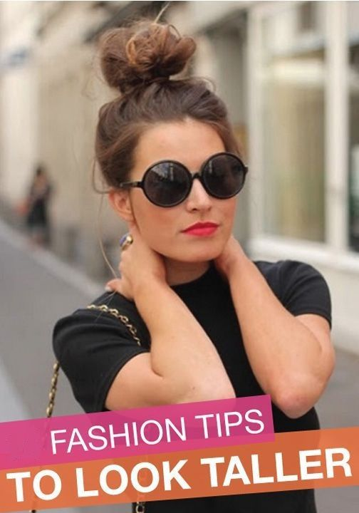 10 Fashion Tips For Petite Women To Look Taller