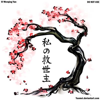 Un cerisier manga pinterest cerisier tatouages et japonais - Cerisier en fleur dessin ...