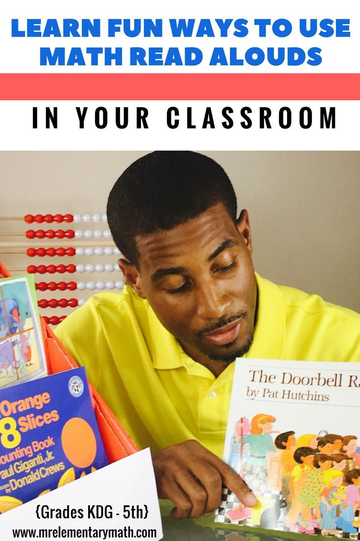 Watch to discover several engaging math read alouds to add to your classroom library. PLUS learn some easy to implement math activities you can implement right away.
