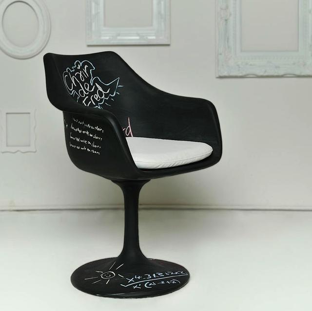Chalkboard Tulip Chair
