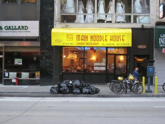 Main Noodle House Find Chinese Restaurants New York Best Chinese Takeaway New York Chinese Restauran Restaurant New York Chinese Restaurant Noodle House