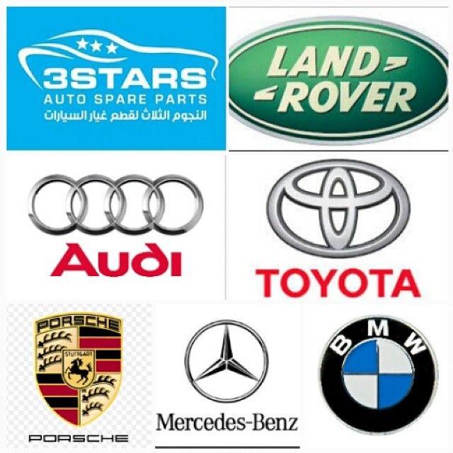 95k سوق السيارات Carsmarket On Instagram Service Parts Available For Bmw Mercedes Porsche Audi Land Auto Spares Auto Spare Parts Mercedes Benz
