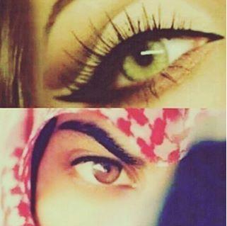 Moon Sm Eyes Beautiful Eyes Pics Beautiful Eyes Arabian Eyes